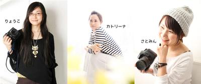 カメラマン スタジオエフ 渋谷のサムネイル画像のサムネイル画像